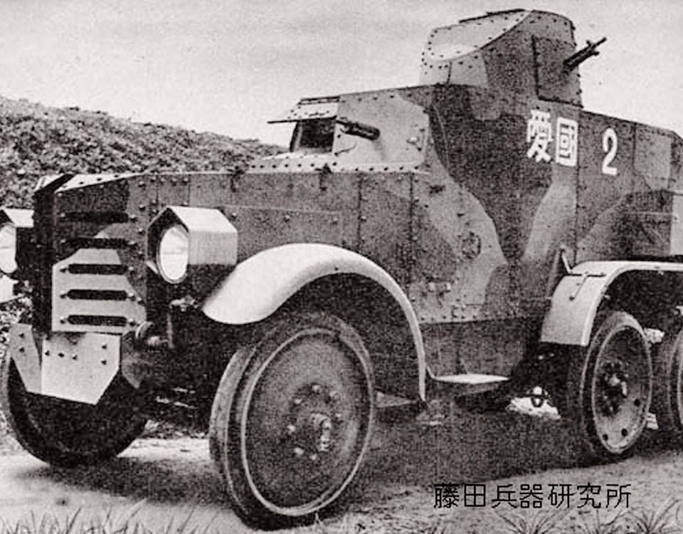 26_armored_car